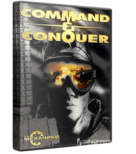 Command & Conquer: The First Decade (RUS|ENG) [RePack] от R.G. Механики