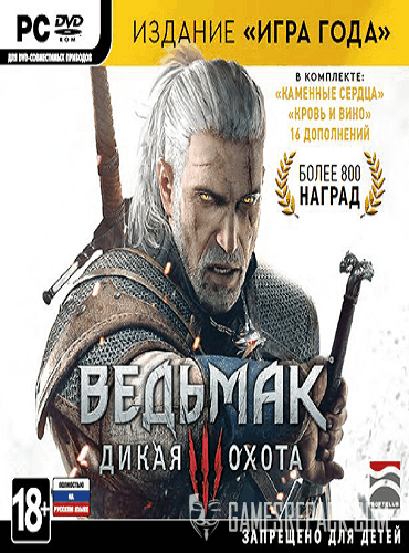 The Witcher 3: Wild Hunt - Game of the Year Edition (RUS/ENG) ( [Repack] by FitGirl