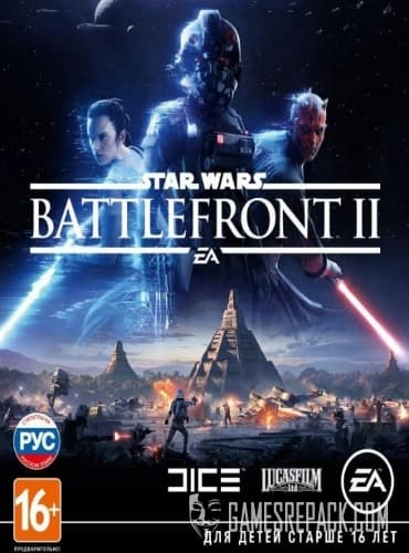Star Wars Battlefront II (Electronic Arts) (RUS|ENG|MULTi) [L]
