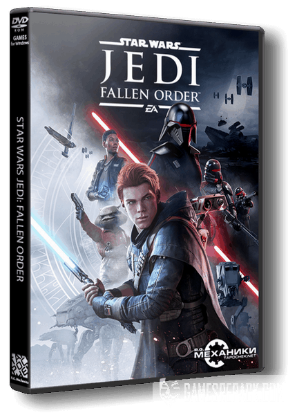 STAR WARS Jedi: Fallen Order - Deluxe Edition (RUS|ENG|MULTI13) [RePack] от R.G. Механики