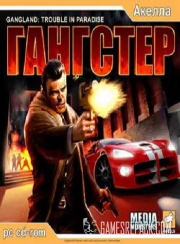 Гангстер | Gangland: Trouble in Paradise (Whiptail Interactive) (RUS) [L]