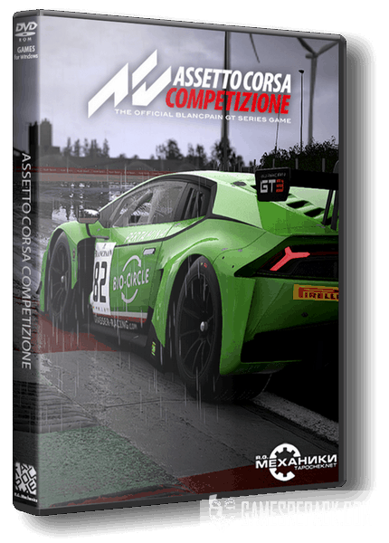 Assetto Corsa Competizione (RUS|ENG|MULTI12) [RePack] от R.G. Механики