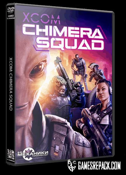 XCOM: Chimera Squad (RUS|ENG|MULTI11) [RePack] от R.G. Механики