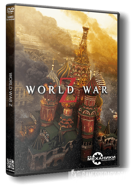 World War Z - GOTY Edition (RUS|ENG|MULTi10) [RePack] от R.G. Механики